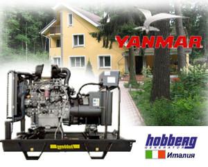 ДИзельная модель Hobberg HY 22М