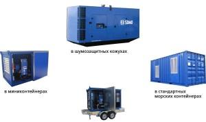 Виды резервных генераторов