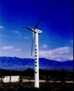 Ветряк вертикалььного типа