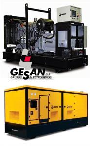 Агрегаты резервного питания Gesan