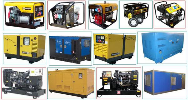 Различные виды электрогенераторов