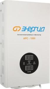 серия APC 1000