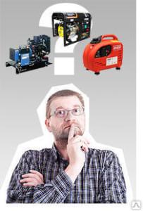 Какую выбрать автономную генераторную установку