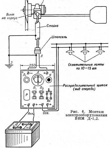 Схема ветрогенератора своими
