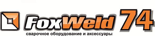 Логотип компании foxweld74