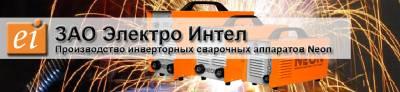 ЗАО ЭлектроИнтел
