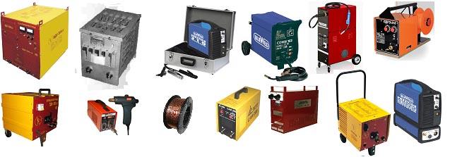 Сразличные виды сварочного оборудования