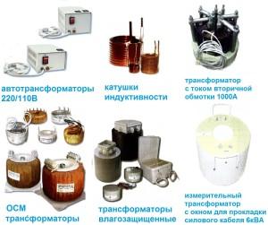Виды трансформаторов напряжения